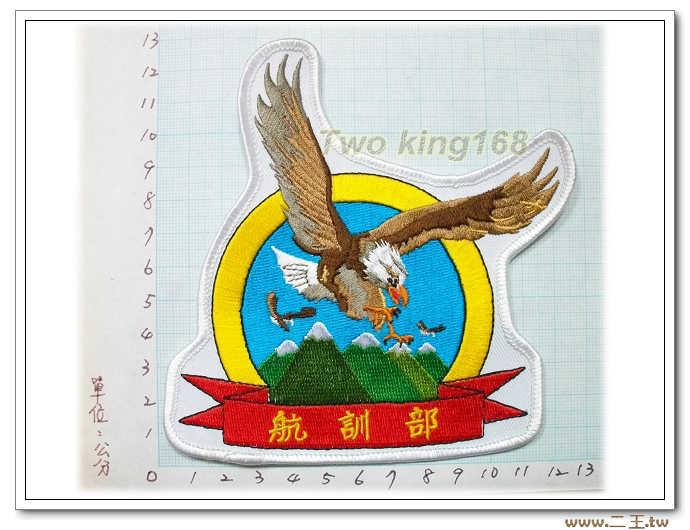 4-31-2舊式航訓部臂章老鷹臂章