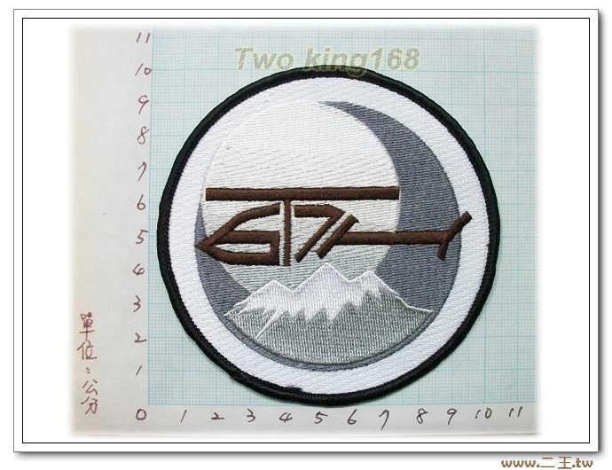 4-29飛訓部教三營臂章