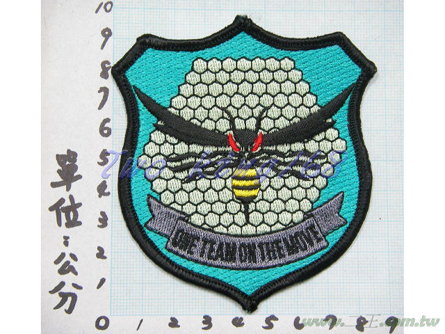 ★☆飛訓部教一營徽章☆國內4-23★陸航 陸軍 航空隊 臂章