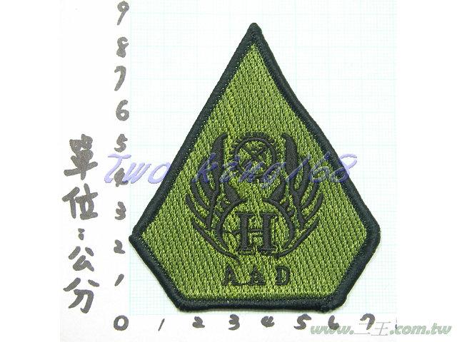 ★☆航勤廠臂章(低視度)★陸軍 迷彩服 臂章