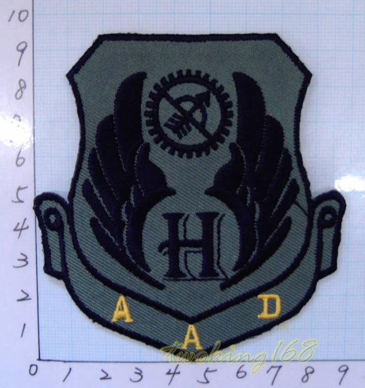 ★☆飛訓部航勤廠胸章(連身服用)4-48★陸軍 陸航 迷彩服 臂章