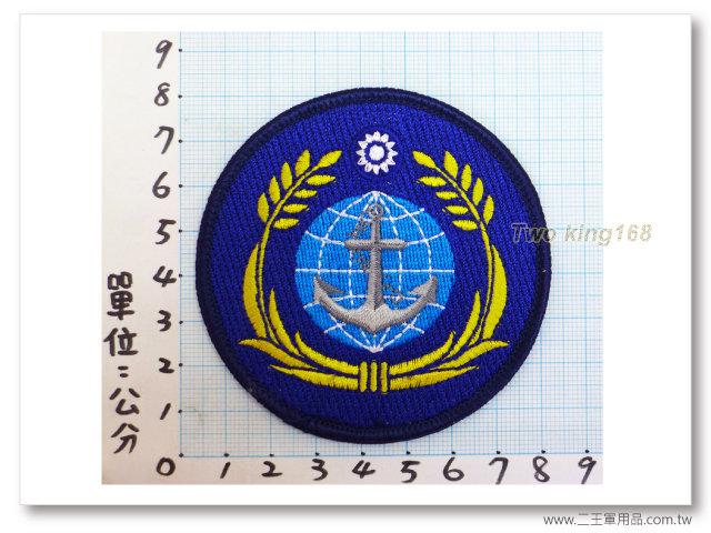 -早期海軍大氣海洋局臂章-早期海軍海洋測量局臂章(海測局)(圓形)(明視度)-海軍臂章-1-7-1-40元