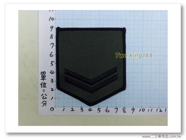 海軍士兵階級臂章(一兵)-15元