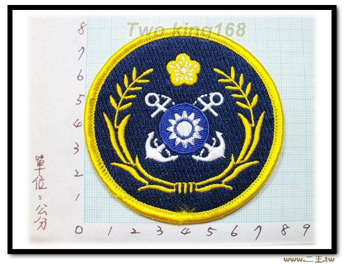 ★☆海軍總部臂章☆海軍臂章1-1★