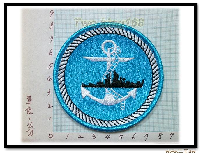 ★☆海軍131艦隊臂章★☆海軍臂章2-3★☆