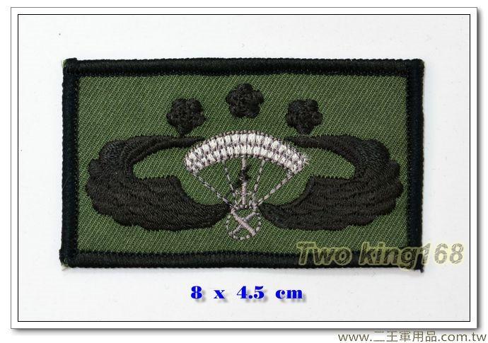 動力飛行傘徽胸章三顆梅花(綠底黑框)(航空特戰傘兵徽)【6-20】