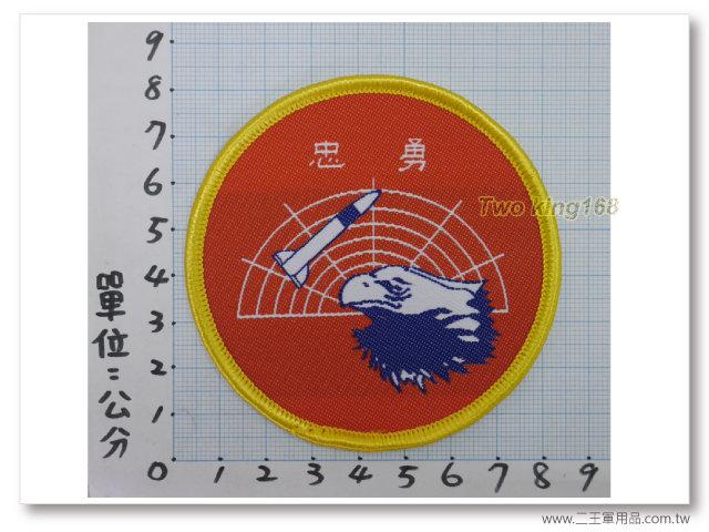 早期空軍防空砲兵指揮部臂章麻雀飛彈(明視度大飛彈)-空軍臂章-9-11-3一片40元