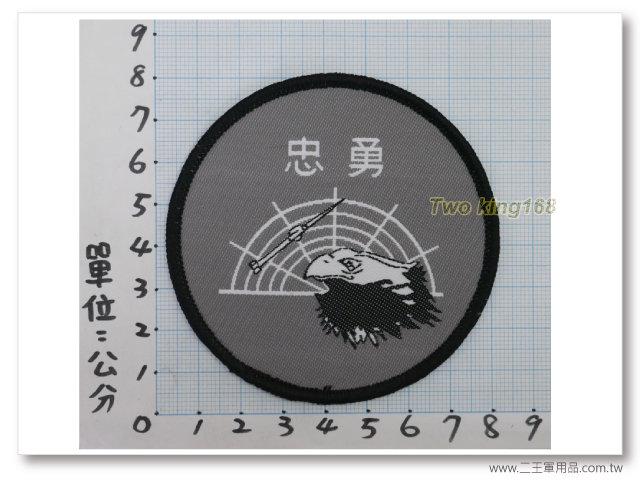 早期空軍防空砲兵指揮部臂章麻雀飛彈(低視度小飛彈)-空軍臂章-9-11-2一片30元