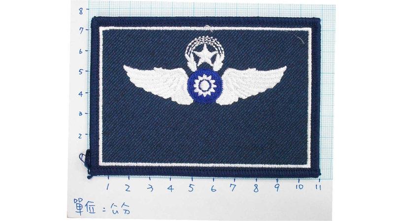 空軍飛行服胸章(資深指揮級飛行胸章)3-21-1