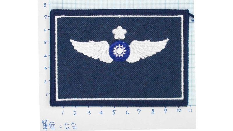 空軍飛行服胸章(中級飛行胸章)3-21-3