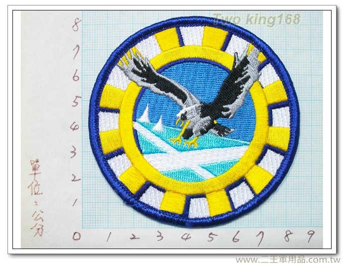 空軍松指部★☆空軍臂章1-22(飛行服 飛行夾克 軍常服 軍便服