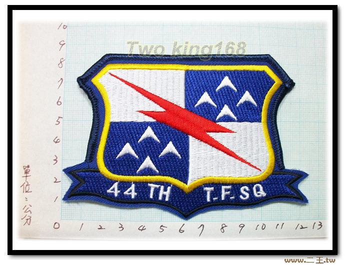 ★☆空軍第44中隊臂章★☆空軍臂章10-22★☆飛行服 飛行夾克