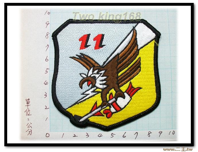 空軍臂章10-12 第22作戰中隊★☆飛行服 飛行夾克