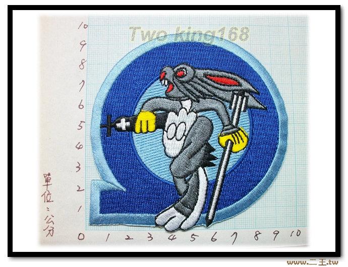 ★☆空軍第9作戰隊臂章★☆空軍臂章10-19★☆飛行服 飛行夾克