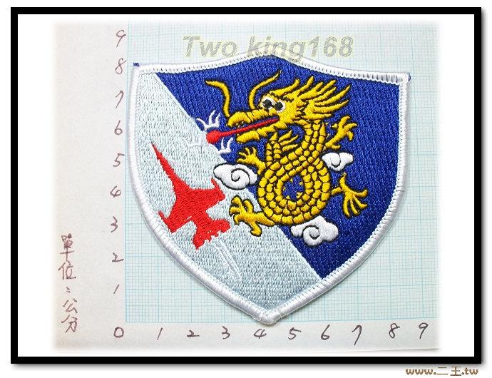 ★☆空軍第8作戰隊臂章★☆空軍臂章10-18★☆飛行服 飛行夾克