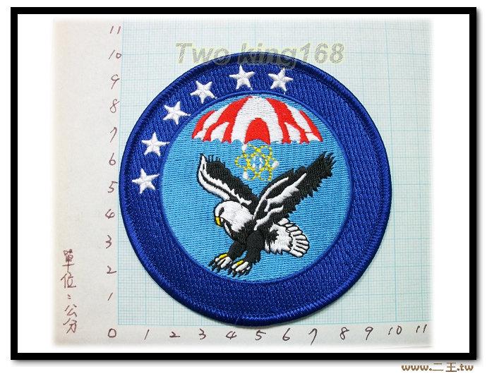 ★☆空軍第439聯隊臂章(早期 第6聯隊)★☆空軍臂章10-16★☆飛行服 飛行夾克