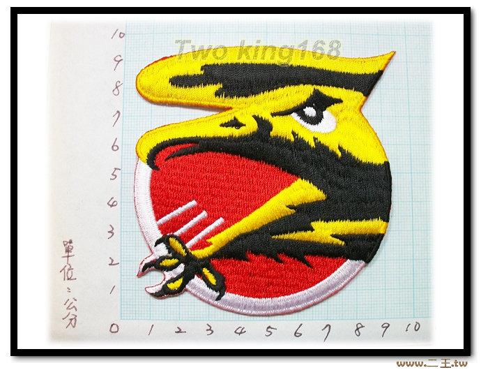 ★☆空軍第3作戰隊臂章★☆空軍臂章10-33★飛行服 飛行夾克