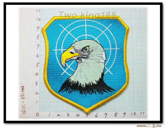 ★☆空軍第2預警中隊臂章★☆空軍臂章10-38★☆飛行服 飛行夾克