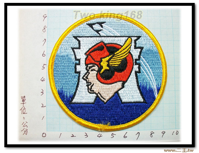 ★☆空軍官校 飛行訓練指揮部 基本組臂章★☆空軍臂章1-8★飛行服 飛行夾克
