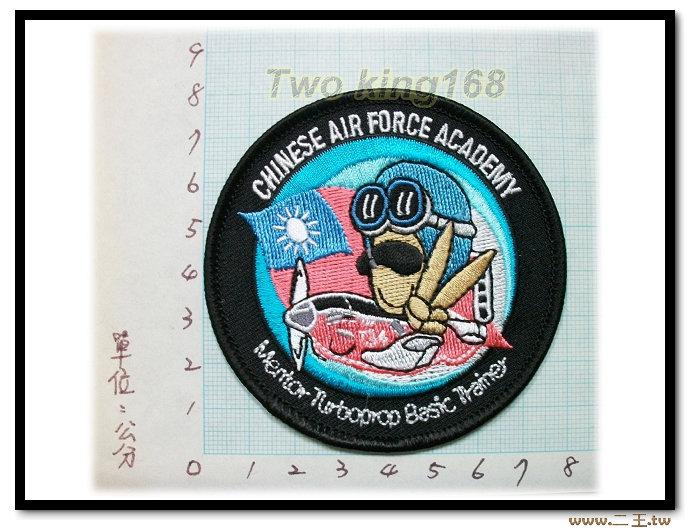 ★☆空軍官校-T34教練機卡通版臂章★☆空軍臂章1-13★飛行服 飛行夾克
