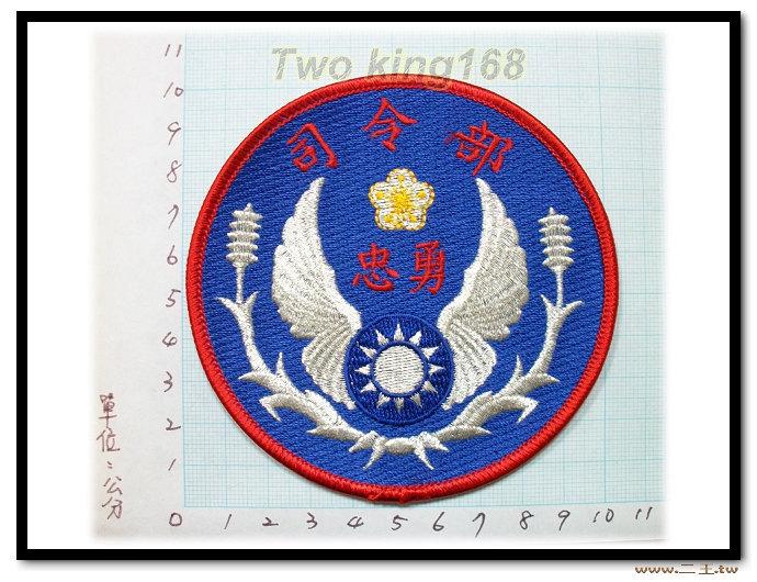 ★☆空軍司令部臂章★☆空軍臂章1-3★飛行服 飛行夾克 軍常服 軍便服