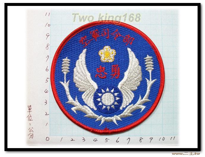 ★☆空軍司令部臂章★☆空軍臂章1-2★☆飛行服 飛行夾克 軍常服 軍便服