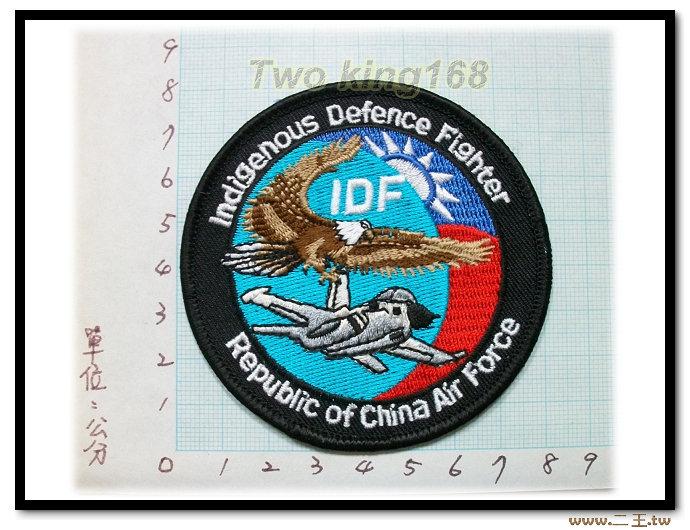 ★☆空軍IDF雄鷹戰機-彩色臂章★☆空軍臂章2-8★飛行服 飛行夾克