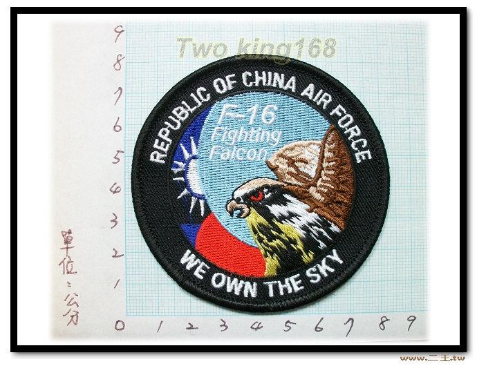★☆空軍F-16戰機 戰隼臂章(彩色版)★☆空軍臂章4-6★飛行服 飛行夾克