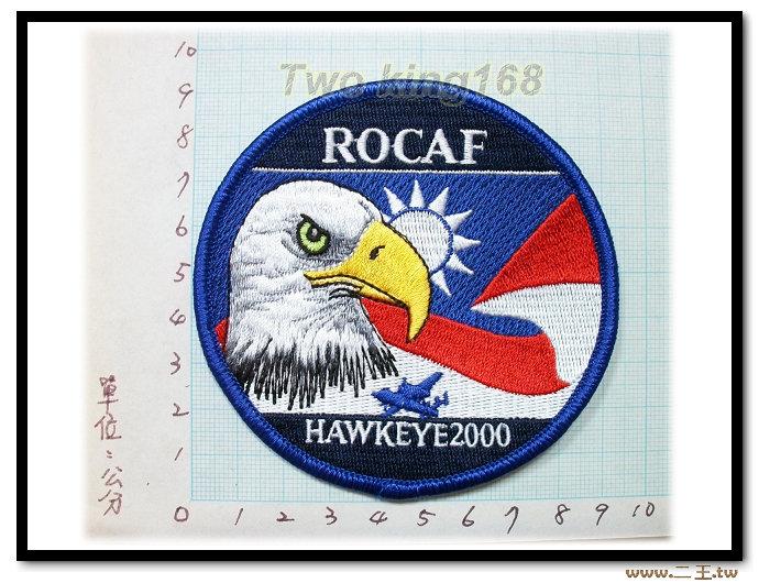 ★☆空軍E2K預警機(鷹眼2000)國旗版臂章★☆空軍臂章6-1★飛行服 飛行夾克