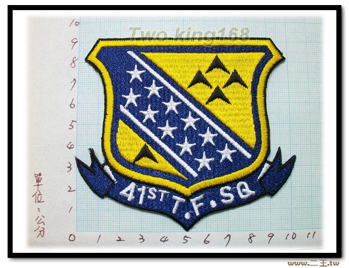 ★☆空軍41作戰隊臂章★☆空軍臂章10-31★飛行服 飛行夾克