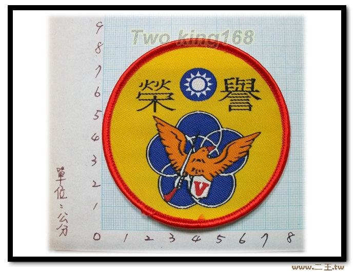 ★☆空軍第401聯隊臂章★☆空軍臂章10-42★飛行服 飛行夾克 軍常服 軍便服