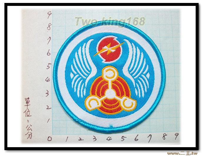 ★☆空軍氣象聯隊臂章★☆空軍臂章10-15★飛行服 飛行夾克 軍常服 軍便服