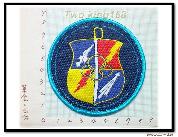 ★☆空軍作戰指揮部臂章★☆空軍臂章1-4★飛行服 飛行夾克 軍常服 軍便服