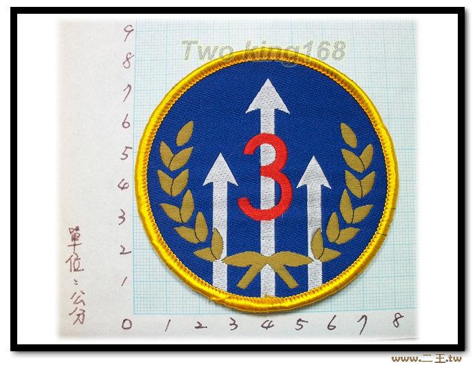 ★☆空軍427聯隊臂章★☆空軍臂章9-3★飛行服 飛行夾克 軍常服 軍便服