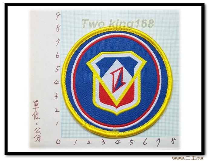 ★☆空軍443聯隊臂章★☆空軍臂章3-10★(飛行服 飛行夾克