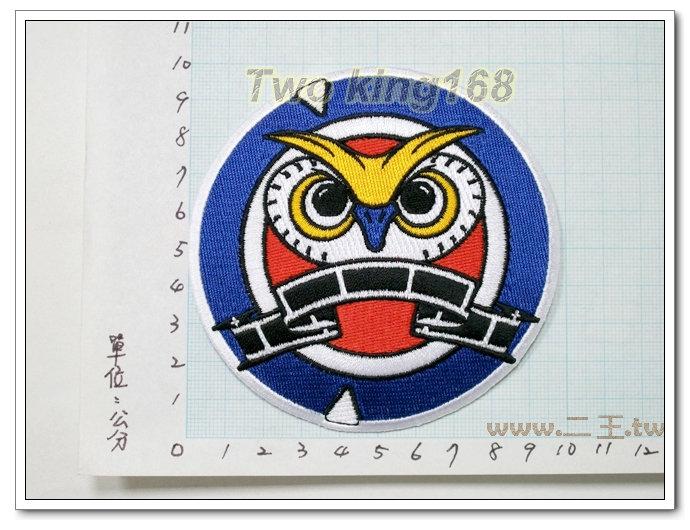 ★☆空軍照相技術隊臂章★☆空軍臂章10-13(飛行服 飛行夾克
