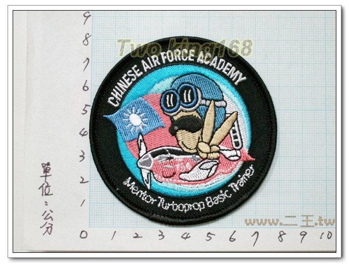 ★☆空軍T34教練機Q版臂章1-13★飛行服 飛行夾克 軍常服 軍便服