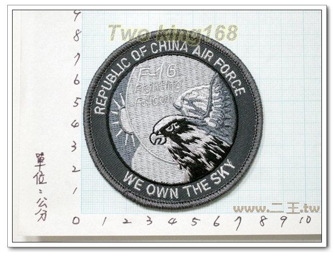 ★☆空軍F-16戰機老鷹圖案臂章(低視度)4-7★☆國內4★☆捍衛戰士★☆幻象2000★☆F16★☆IDF