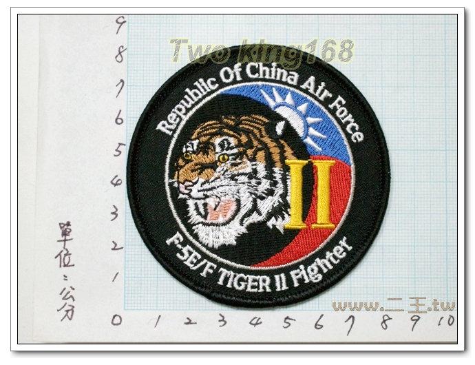 ★☆F5-E戰機虎頭臂章(彩色)5-3★飛行服 飛行夾克