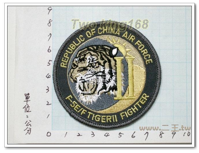 ★☆空軍F5-E戰機虎頭臂章(低視度)5-4☆飛行服 飛行夾克