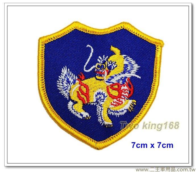 民國48年早期憲兵臂章(士官兵式樣)#團體臂章#獬豸徽#軍便服#軍常服-一個30元