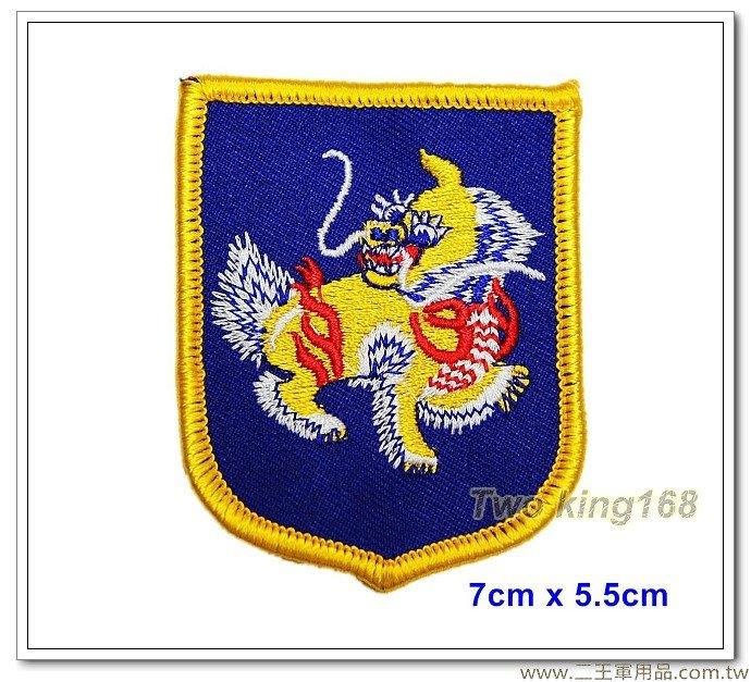 民國48年早期憲兵臂章(軍官式樣)#團體臂章 #獬豸徽#軍便服#軍常服-一個30元