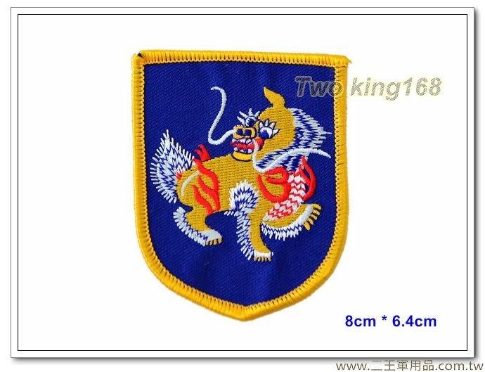 憲兵徽-獬豸徽-臂章-30元