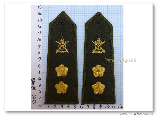 憲兵軍便服肩章(中校)-100元