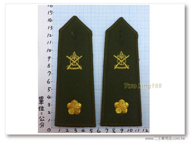 憲兵軍便服肩章(少校)-100元