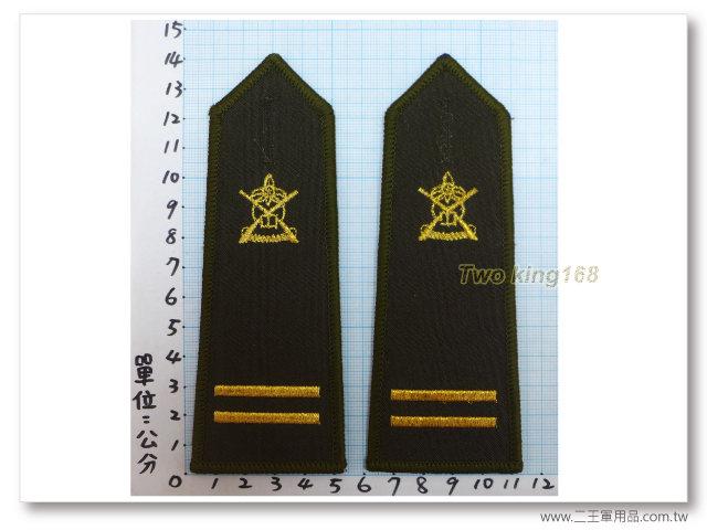 憲兵軍便服肩章(中尉)-100元
