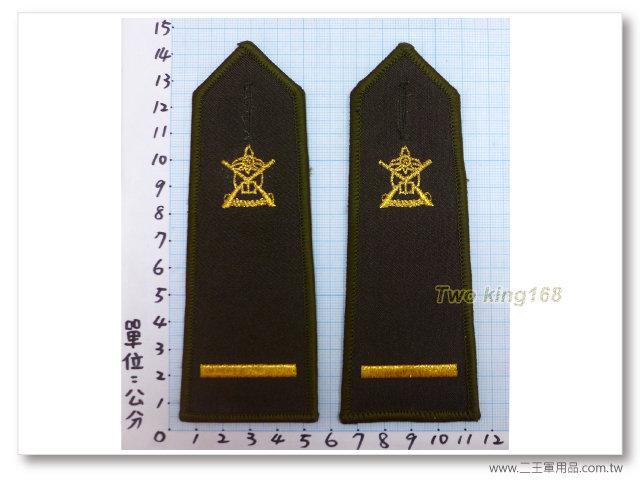 憲兵軍便服肩章(少尉)-100元