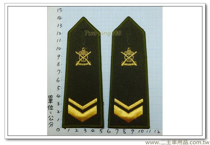 憲兵軍便服肩章(下士)-100元
