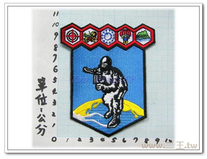 ★☆憲兵特勤隊最新臂章(黑邊大)★☆國內2-17-2★國軍