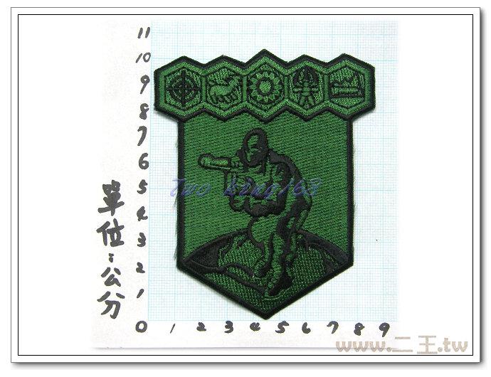 ★☆憲兵特勤隊臂章(低視度)★☆國內 2-34 迷彩服
